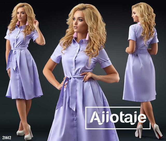 летнее платье купить недорого в Украине
