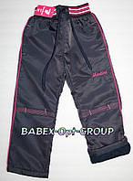 Теплые штаны на девочку (плащевка+флис) 3,4.5,6 лет