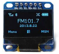LCD OLED 0.96'' 128x64 SPI Дисплей (синій), фото 1
