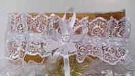 Свадебная подвязка белая (10)