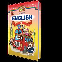 English, 1 кл. Несвіт А.М.