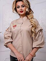 Женская блузка с широкими рукавами (2582-2580-2581-2584 svt), фото 3