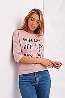 Стильный женский свитшот с надписями и бусинами, фото 1