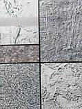 Обои бумажные влагостойкие Орион  серый 2168, фото 6
