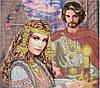 """Схема для вышивания бисером """"Колдунья и князь"""""""