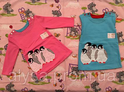 """Дитяче плаття """"Пінгвін-364"""" (футер)"""