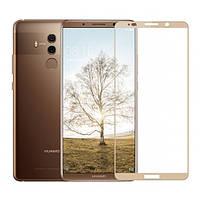 Защитное стекло 2.5D Full Screen Tempered Glass для Huawei Mate 10 Pro