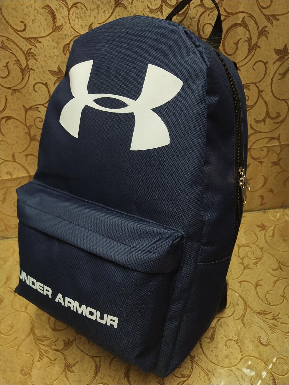 Рюкзак UNDER ARMOUR новинки спортивный спорт городской стильный Школьный рюкзак только оптом