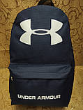 Рюкзак UNDER ARMOUR новинки спортивный спорт городской стильный Школьный рюкзак только оптом, фото 2