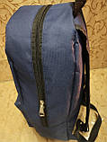 Рюкзак UNDER ARMOUR новинки спортивный спорт городской стильный Школьный рюкзак только оптом, фото 3