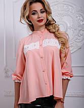 Женская нежная блуза с белым кружевом на груди и рукавах (2587-2585-2586-2583 svt), фото 2