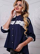 Женская нежная блуза с белым кружевом на груди и рукавах (2587-2585-2586-2583 svt), фото 3