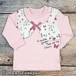 Кофточка светло розового цвета для малыша Размеры: 62,68,80 см (6957-2)