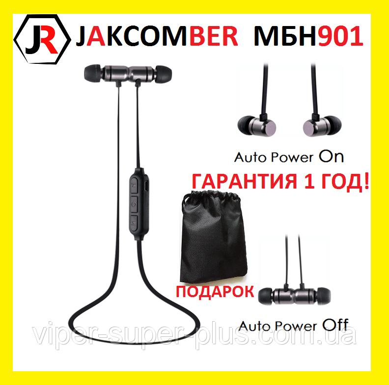 Стерео Блютуз (Bluetooth 4.2) наушник JAKCOMBER 901 (Чёрные) Автоматическое включение На магнитах