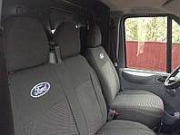 Чехлы на сиденья Ford Transit (2+1) c 2000-2006 г