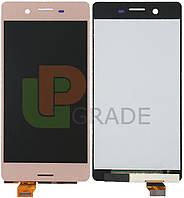 Дисплей для Sony F5121 Xperia X/F5122/F8131/F8132 + тачскрин, розовое золото, Rose Gold, оригинал (Китай)