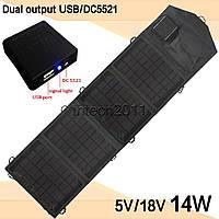 Мощное солнечное зарядное панель 5-18v 14w