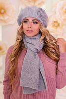 Зимний женский комплект «Моника» (берет и шарф) Светло-серый