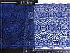 Кружево стрейч ширина 23,3см синий-тёмный