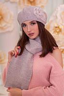 Зимний женский комплект «Моника» (берет и шарф)