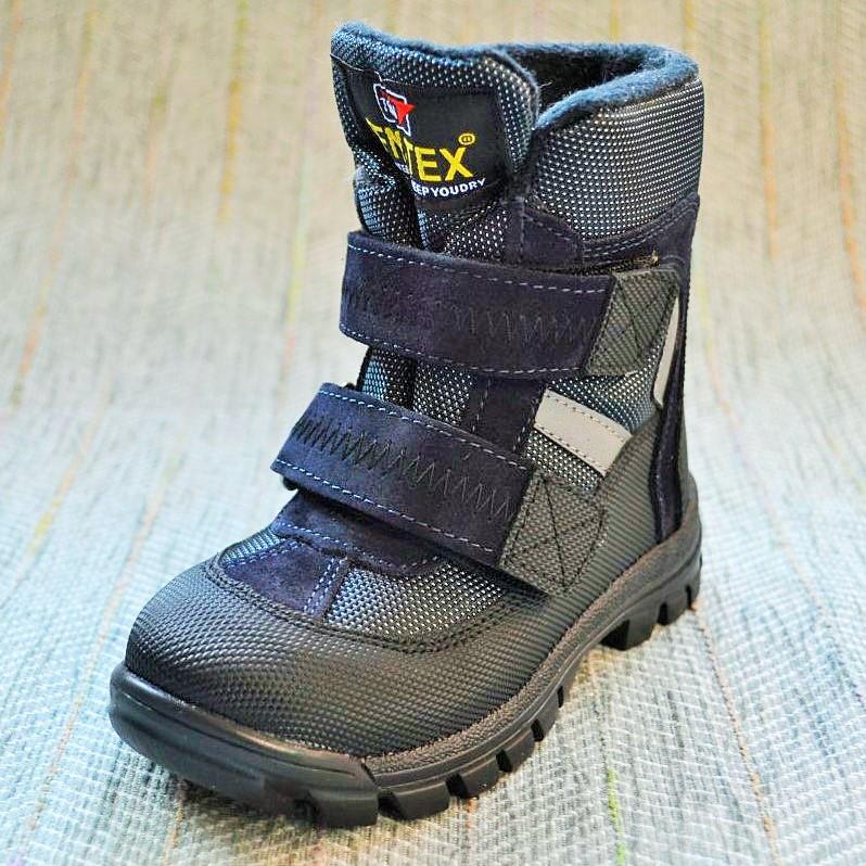 Зимние ботинки аналог Gore-Tex, Tofino размер 26 27 28
