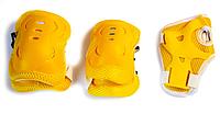 Защита детская для роликов Best M ( отражатели ) Желтая