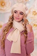 Зимний женский комплект «Арманда» (берет и шарф) Песочный
