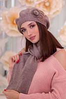 Зимний женский комплект «Арманда» (берет и шарф) Темный кофе