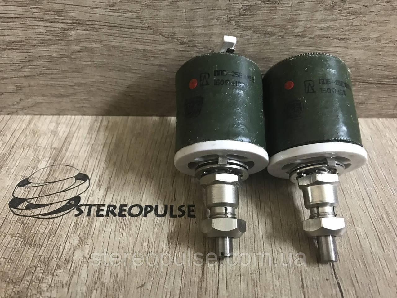 Резистор  ППБ-25Е-150 Ом 5%