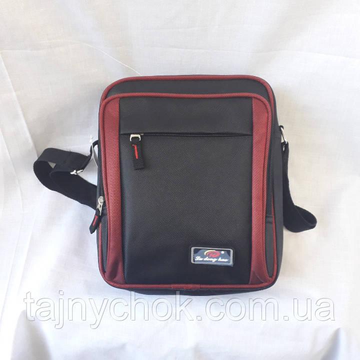 Тканевая спортивная мужская сумка