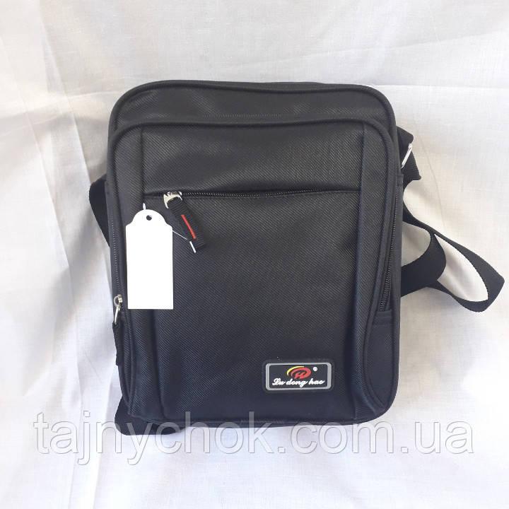 Тканевая спортивная мужская сумка , фото 1
