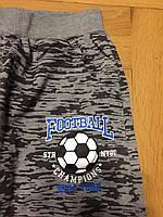 Спортивные брюки для мальчика оптом, Active Sport, 98-128 рр.,арт. HZ-6292, фото 5