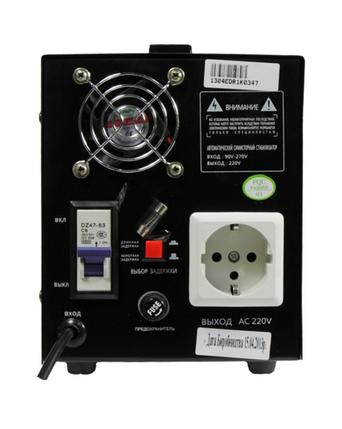 Cімісторний стабілізатор напруги Luxeon EDR-1000 , фото 2