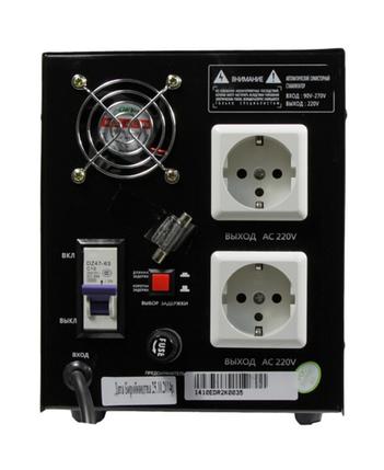 Cімісторний стабілізатор напруги Luxeon EDR-2000, фото 2