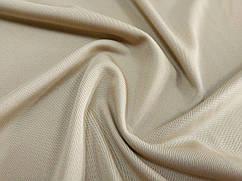 Ткань трикотажная подкладка, бежевый