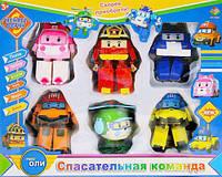 Набор 6 робокаров Спасательная команда DT-335B