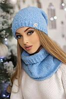 Зимний женский комплект «Шарлин» (шапка и шарф-хомут) Голубой