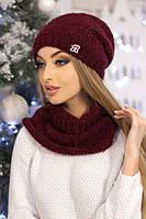 Зимний женский комплект «Шарлин» (шапка и шарф-хомут) Гранатовый