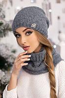Зимний женский комплект «Шарлин» (шапка и шарф-хомут) Темно-серый