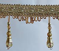 Бахрома ( стеклярус) для штор и тюлей