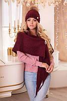 Зимний женский комплект «Жасмин» (шапка и бактус) Бордовый