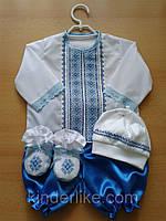 """Купить комплект для крещения мальчика """"Мережка голуба"""", фото 1"""