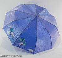 "Женский зонт хамелеон c узором от фирмы ""Bellissimo""."