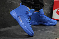 Кроссовки мужские  Nike Jordan Jumpman 23 голубые ( Реплика ААА+)