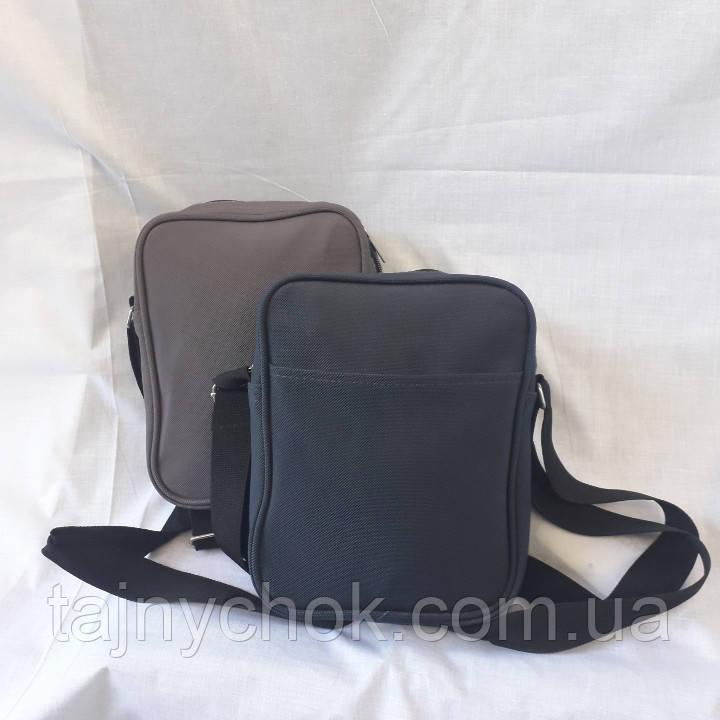 2e51f5661ae2 Тканевая спортивная мужская сумка : продажа, цена в Одессе. мужские ...