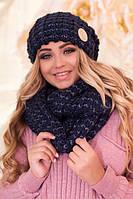 Зимний женский комплект «Космея» (шапка и шарф-снуд)  Джинсовый+Синий
