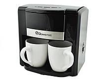 Капельная кофеварка DOMOTEC MS-0708 на 2 чашки (45111)