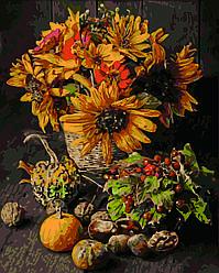 Картина по номерам Осенний натюрморт, 40x50 см., Домашнее искусство