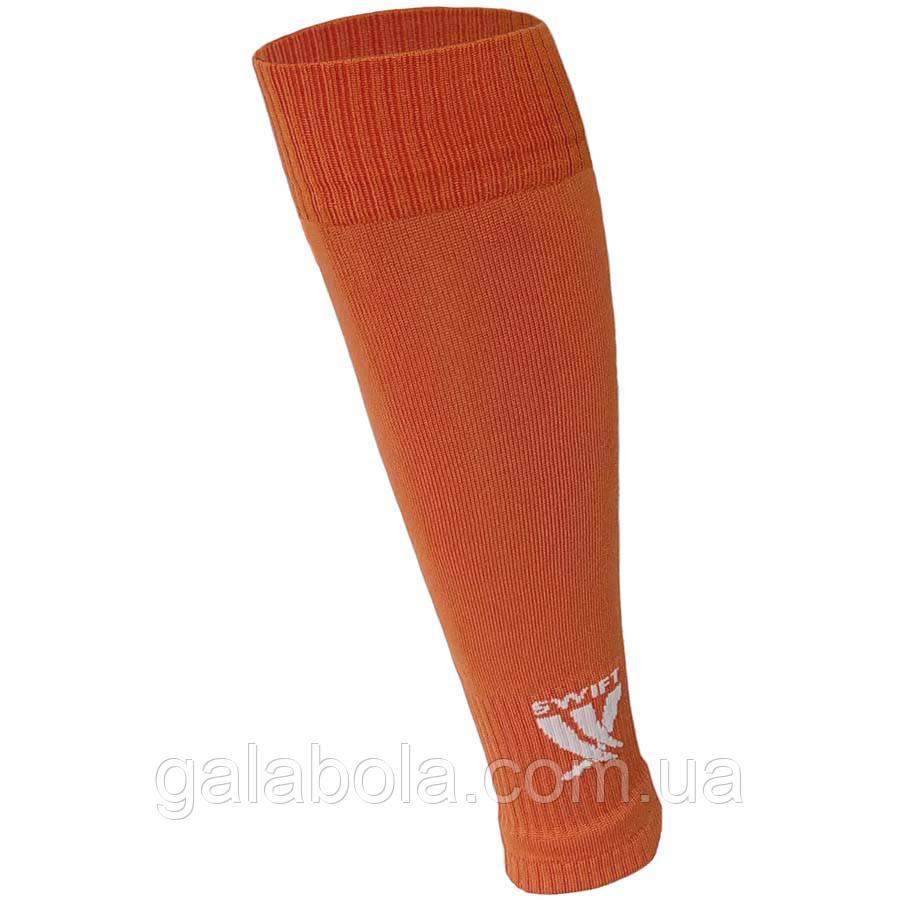 Гетры футбольные без носка SWIFT (оранжевые)