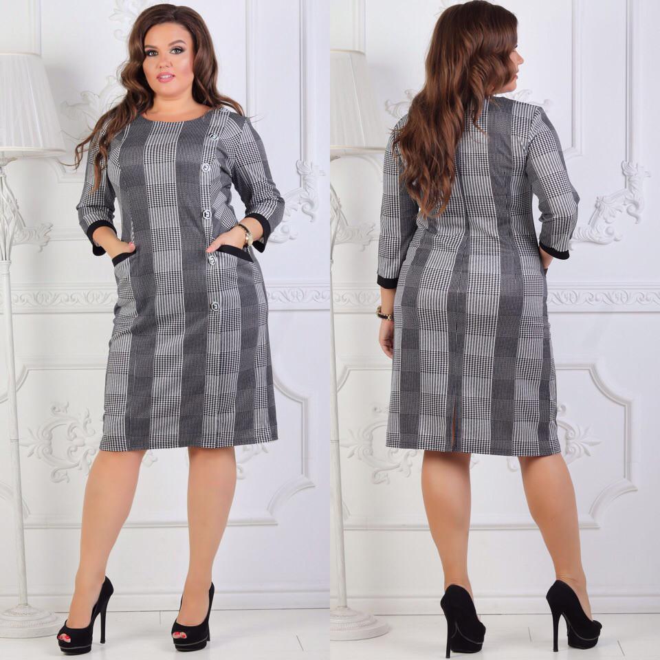 Оригинальное повседневное платье Размер:  54,56,58,60